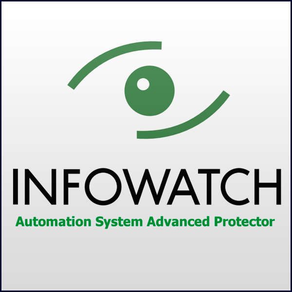 InfoWatch Automation System Advanced Protector